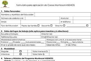 Descargar formulario aquí